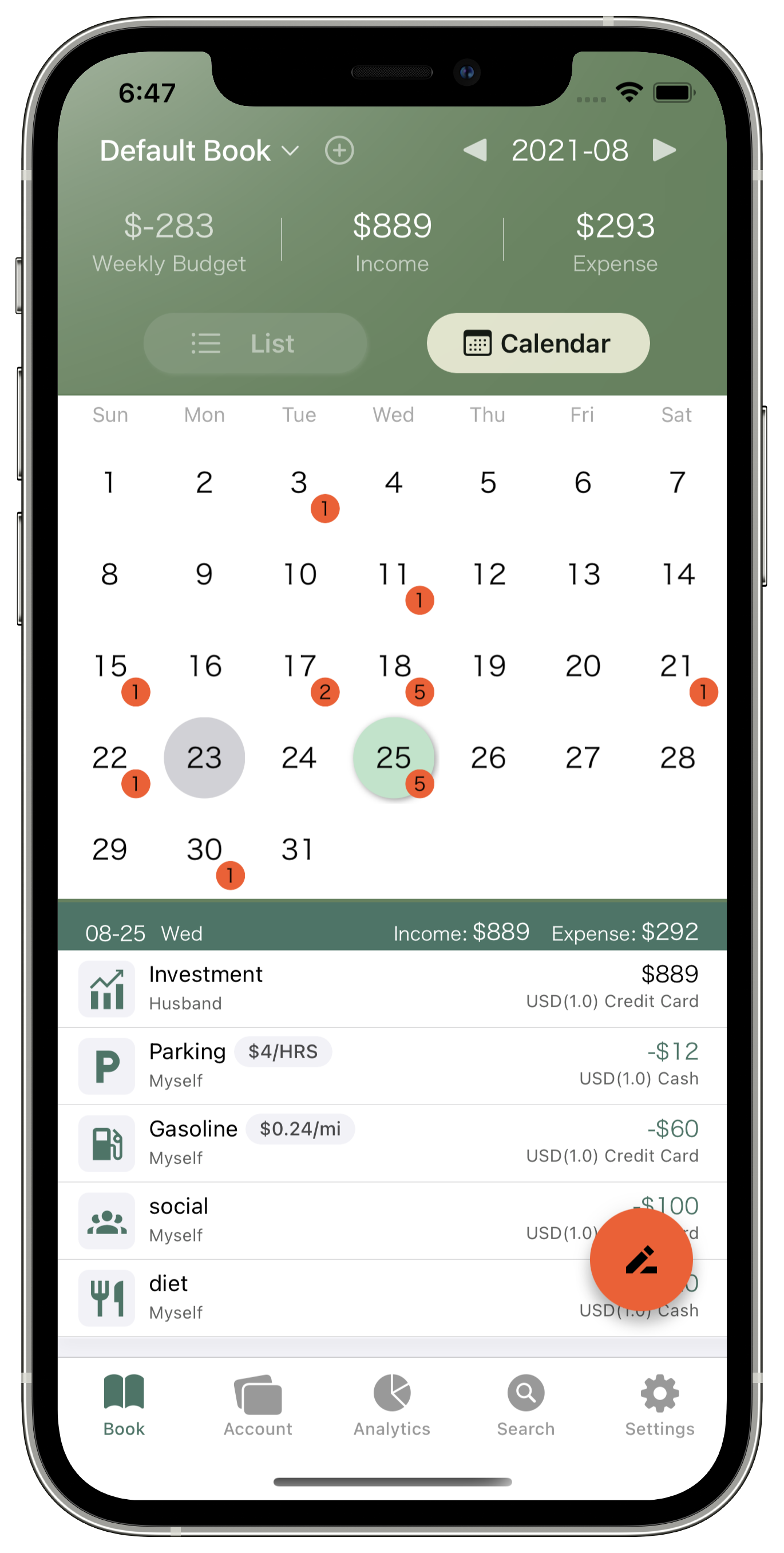 personal expense management software